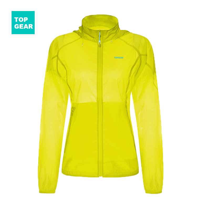 Women's lightweight quick dry UV protection jacket